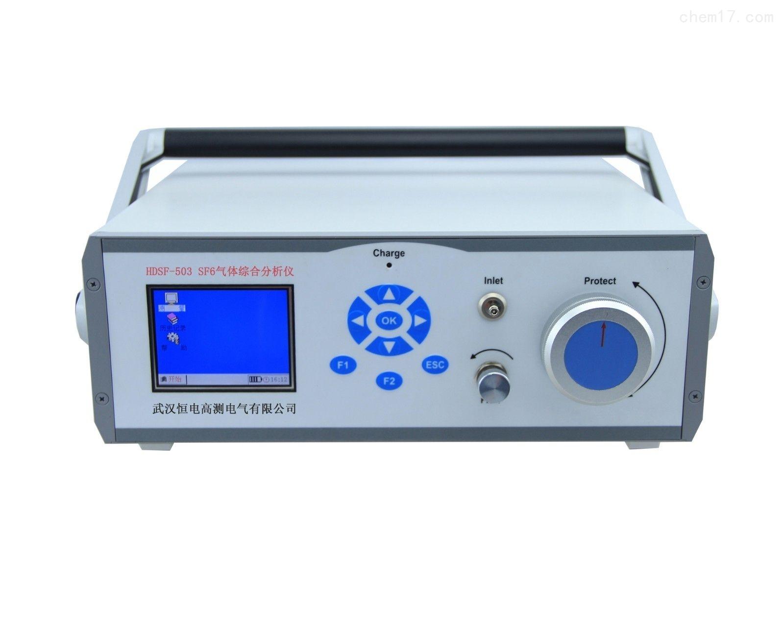 HDWS-143 SF6气体微水测量仪