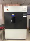 JW-1100光衰试验箱