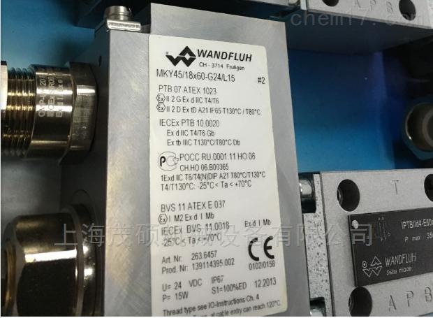 瑞士wandfluh无泄漏阀万福乐电磁阀代理
