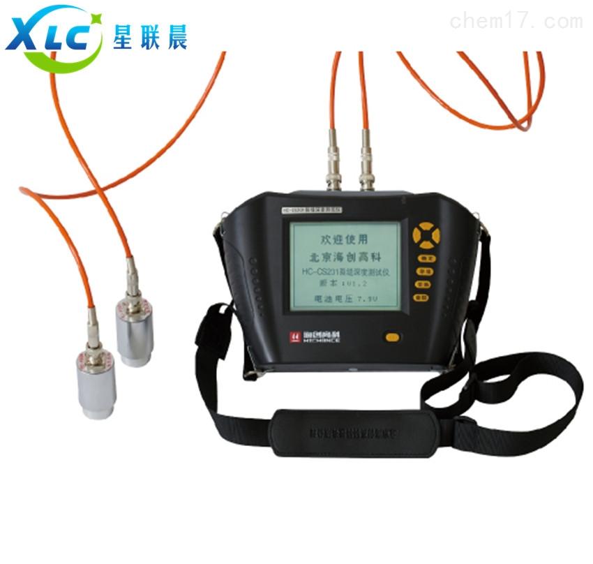 智能裂缝深度测试仪XC-HC-CS201厂家现货