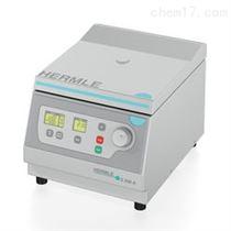 HERMLE Z206A高速离心机