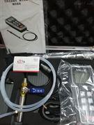 便携式露点仪DP70B