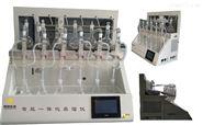 上海智能万用蒸馏一体机