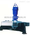SBJ4/7.5-DSBJ深水曝气搅拌两用机型号参数