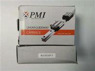 msc7lm滑块型号pmi导轨批发价格