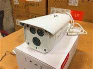 大华100万像素监控摄像头DH-HAC-HFW1020D