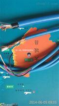 MHYVRP阻燃煤矿信号电缆