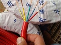 MHYVR 1*4*7/0.37 矿用通信电缆
