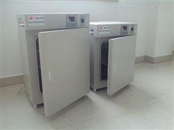 GRP-9160新疆 GRP隔水式培养箱(160L)
