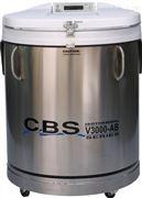 CBS隔氮型液氮冻存系统
