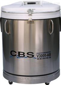 V3000-ABCBS隔氮型液氮冻存系统