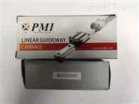来宾PMI/AMT银泰导轨代理MSA20LS-N滑块轴承