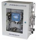 防爆氧分析系统