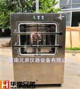 生物制品压盖型冷冻干燥机