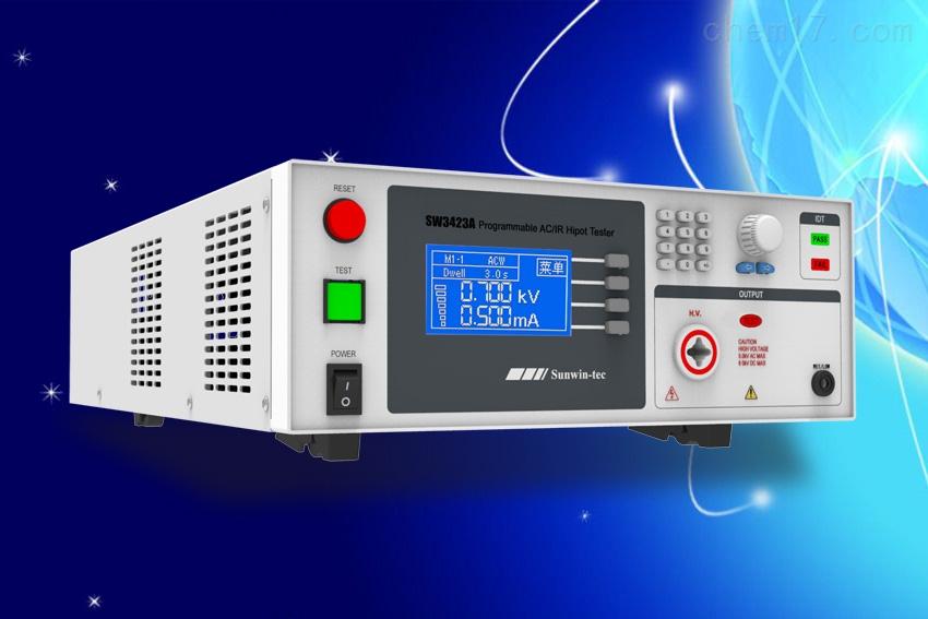 尚沄绝缘耐压测试仪SW3423B(5KVAC/30mA)