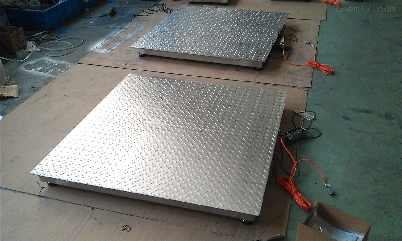 带4-20MA输出的不锈钢平台秤批发