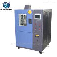 臭氧老化环保设备测试箱
