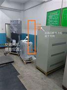 海悟机房空调CNA1008F2Z3A上送风制冷加热型
