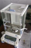 日本岛津AUX120/AUX220/AUX320分析天平