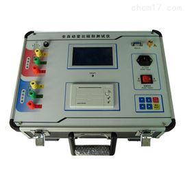 BYBZ-II变比组别测试仪生产厂家
