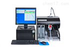 DT-1202 超声粒度和zeta电位分析仪