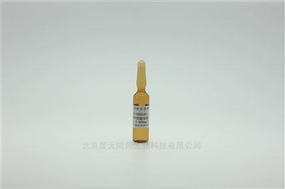 甲醇中四氯化碳溶液标准物质—环境监测