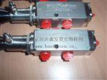 英国Bifold百福泄压阀CPR-08-V-PR5.0