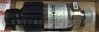 hydac压力继电器EDS348-3-250-000大全