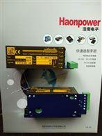 87 63 65 0112 3Autronic底座安装电源HFBC30  DC14.4-154V