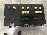 防爆防腐箱BXX8050-4/32A380VX防爆防腐电源插座箱