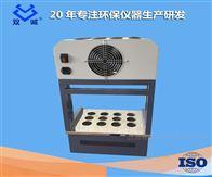 HCA-101标准12管消解器