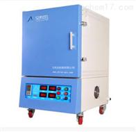 BF1200系列箱式高温电炉  BF1200系列
