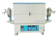 MXG1200系列真空管式炉  MXG1200系列
