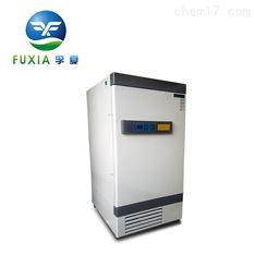 HSP多功能全自动恒温恒湿培养箱