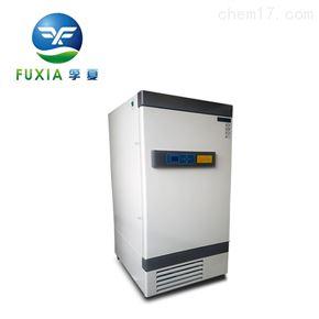 HSP系列HSP多功能全自动恒温恒湿培养箱