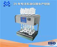 SCOD-102微晶10孔消解器
