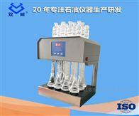 SCOD-102微晶12孔消解器