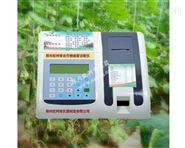 OK-B10植物病害诊断仪 农业病害测试仪