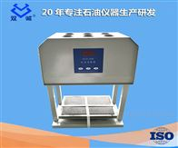 HCA-100标准COD自动回流仪