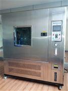 IPX3/IPX4/IPX4K箱式淋雨测试箱北京厂家