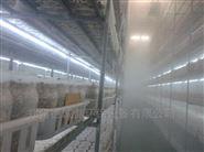 菌菇培养专用加湿机器