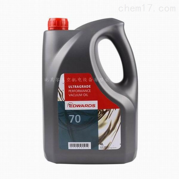 新升級Edwards愛德華70真空泵油4升裝