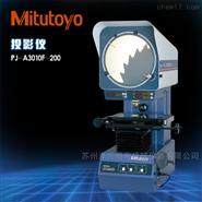Mitutoyo日本三丰投影仪PJ-A3000工业投影机