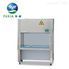BSC-1600IIA2二级生物安全柜价格