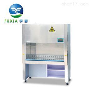 BHC-1300IIA/B3二级生物安全柜100全排风BHC-1300IIA/B3