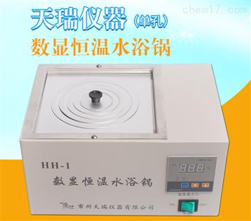 HH-S數顯恒溫單孔水浴鍋