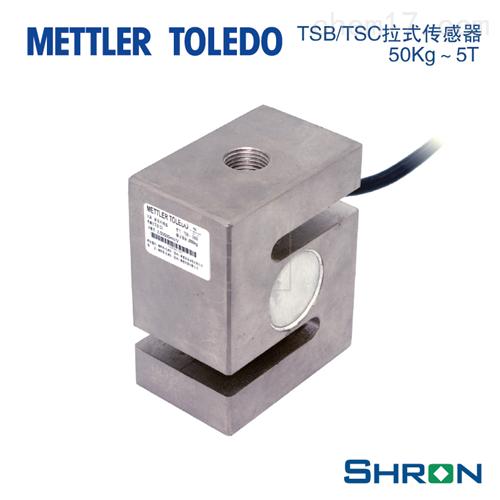 梅特勒TSB-5T称重传感器 TSB-5000KG