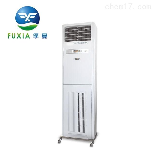 XDB-40壁掛式醫用凈化空氣消毒機 臭氧空氣凈化消毒機