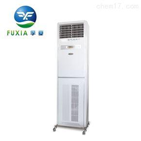 XDB-40XDB-40壁掛式醫用凈化空氣消毒機 臭氧空氣凈化消毒機