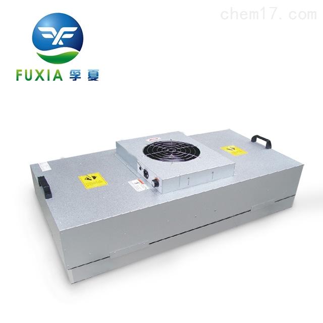 風機過濾單元 FFU 低價促銷